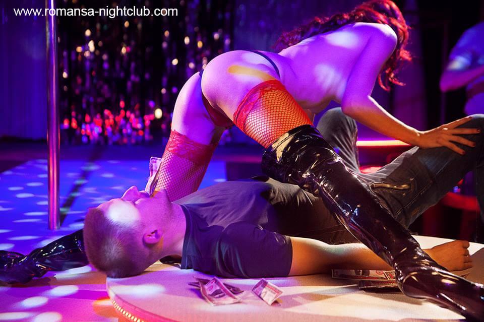 striptiz klub beograd